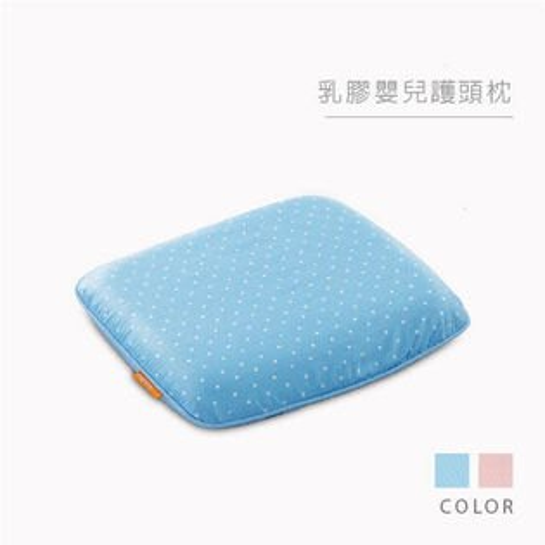 小奶娃婦幼用品:媽咪小站-嬰兒乳膠護頭枕