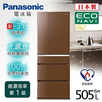 【Panasonic 國際牌】日本進口ECONAVI。505L六門變頻電冰箱/翡翠棕(NR-F511VG)