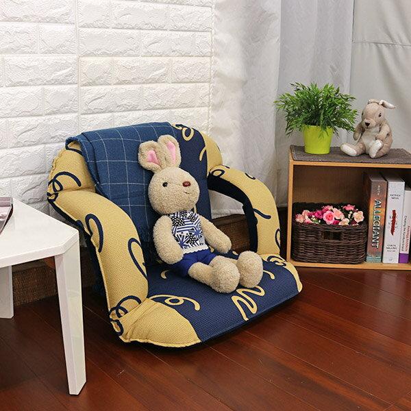 和室椅 和室電腦椅 休閒椅 《卡蜜拉扶手和室椅》-台客嚴選 2