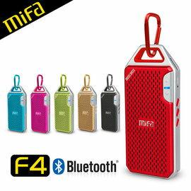 【風雅小舖】【MiFa F4 隨身輕巧鋁合金無線藍芽MP3喇叭】藍牙行動音響 僅103克 輕巧好攜帶 可當免持 購物/騎車/路跑/會議都好用
