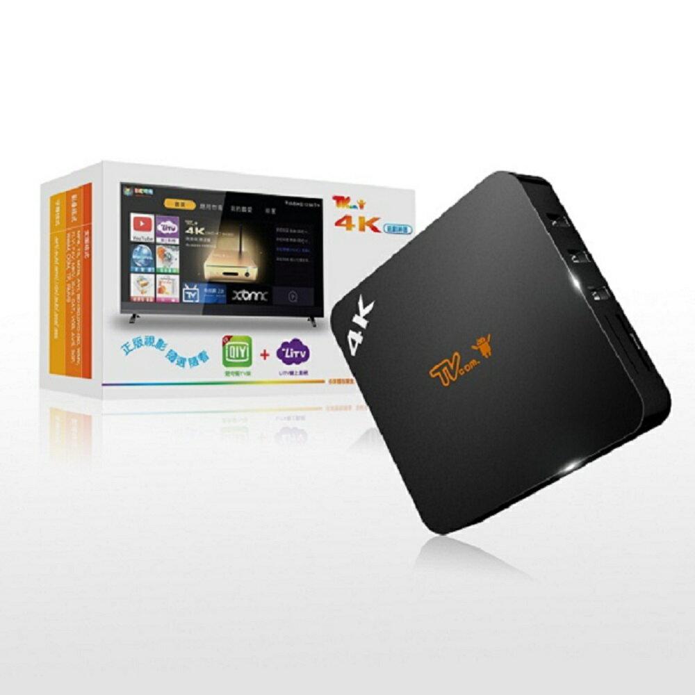 ★【喬帝Lantic】彩虹奇機Android 四核心智慧電視盒4K/UHD-G100-L