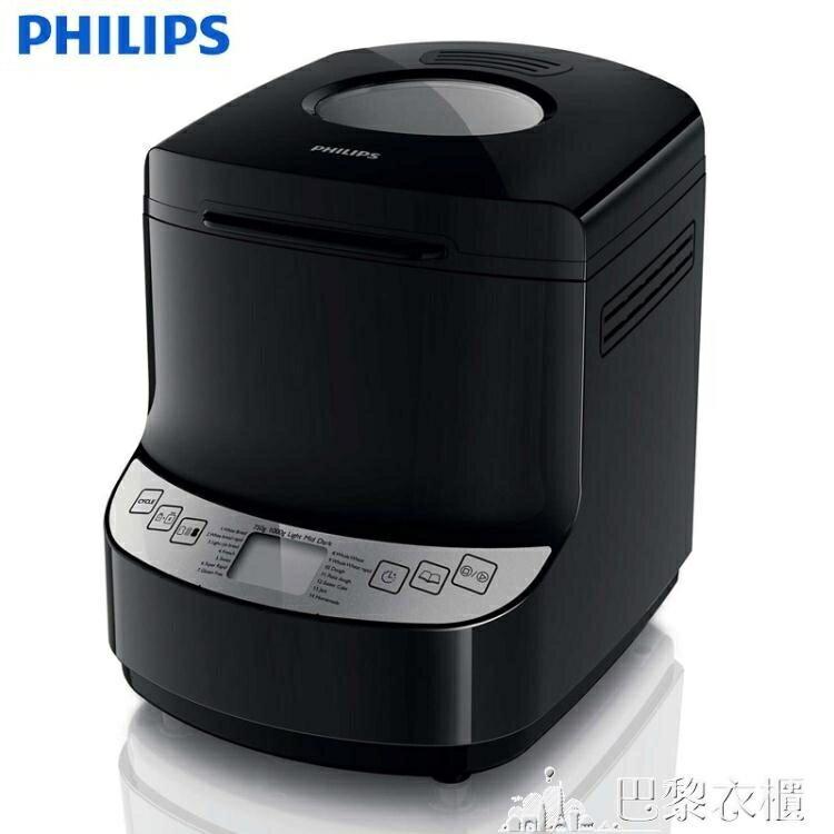 麵包機  HD9046麵包機家用全自動和麵智慧多功能優酪乳蛋糕220V    領券下定更優惠