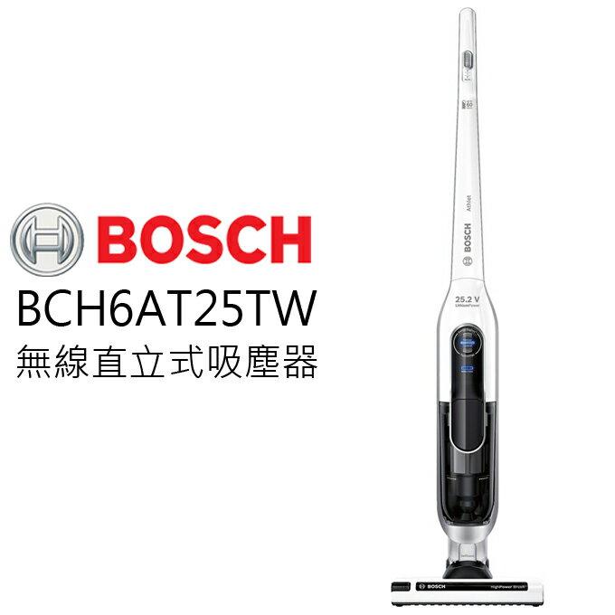 無線直立式吸塵器? BOSCH BCH6AT25TW 人體工學 公司貨 0利率 免運