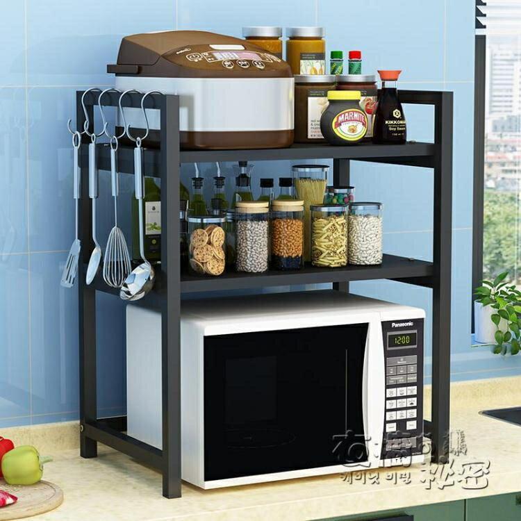 廚房置物架微波爐架家用台面調味料收納整理架桌面烤箱架子雙層