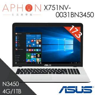 【Aphon生活美學館】ASUS X751NV-0031BN3450 17.3吋 4G/1TB 2G獨顯 筆電-送HP DJ-1110彩色噴墨印表機(鑑賞期後寄出)