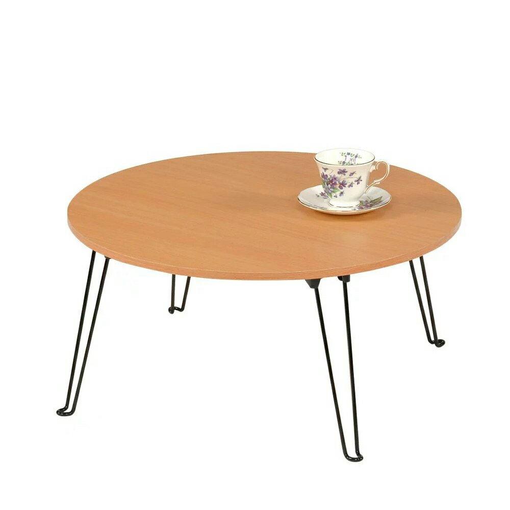 摺疊桌 桌子 小茶几 全台熱銷冠軍 二尺圓形休閒桌 (KD600-1) 收納