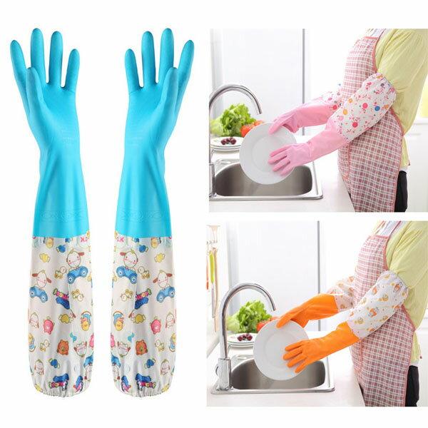 BO雜貨【SV9643】無絨加長束口手套廚房衛浴防水手套洗衣洗碗清潔打掃家用手套乳膠手套