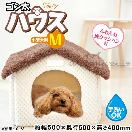 《日本MARUKAN》小型犬用屋型挑高加厚睡窩(M號) DP-917 / 科技素材自熱保暖