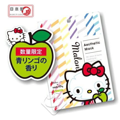 【日本】TBC Malonx Hello Kitty聯名限量款美容面膜(蘋果香)╭。☆║.Omo Omo go物趣.║☆。╮