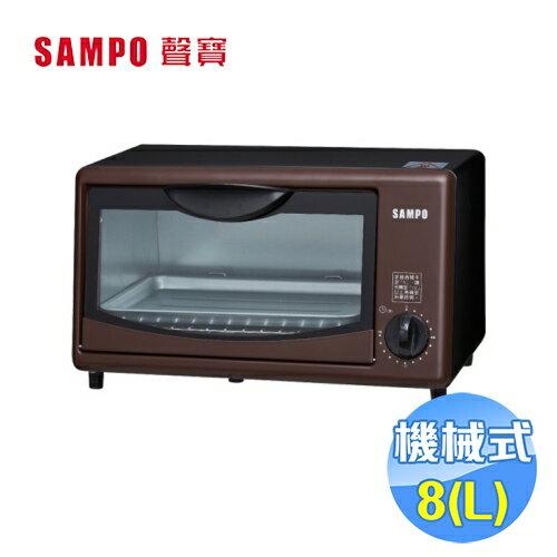 聲寶SAMPO8公升電烤箱KZ-SJ08
