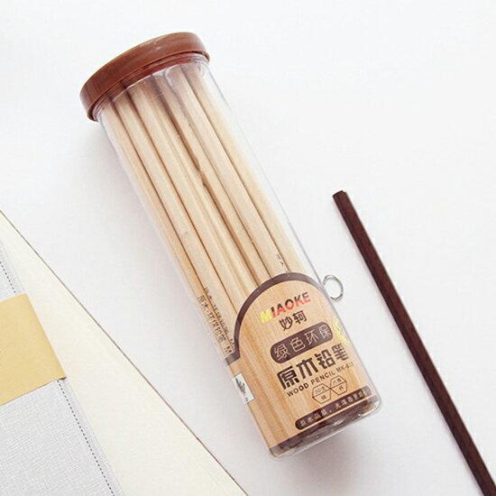♚MYCOLOR♚原木桶裝HB鉛筆(六角30支)學校辦公文具削筆實用學生上課上班【P222】