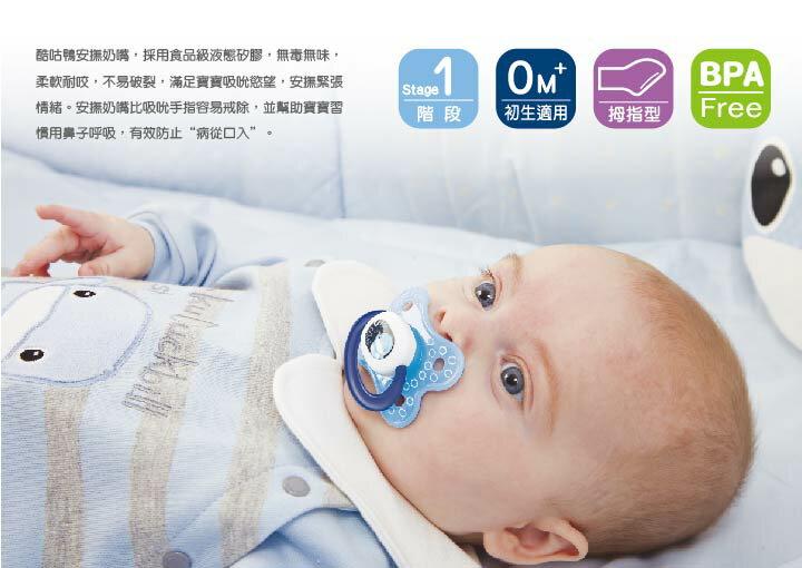 『121婦嬰用品館』KUKU 繽紛安撫奶嘴 - 初生 5