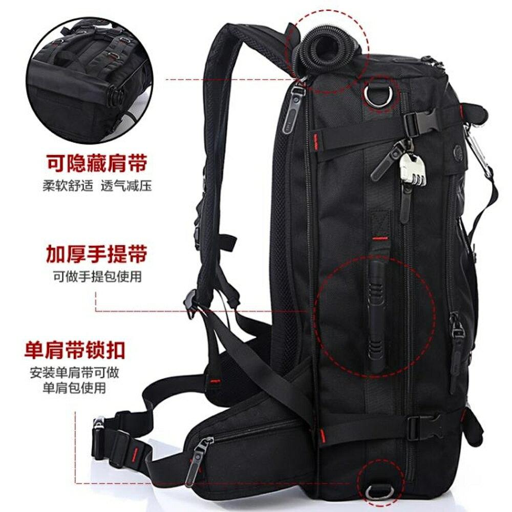 雙肩包戶外運動登山包輕便旅行背包大容量