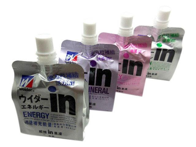 威德in果凍單包,5種口味(能量白葡萄、綜合礦物質紅葡萄、膠原蛋白水蜜桃、維他命百香果、人蔘蜂王乳)