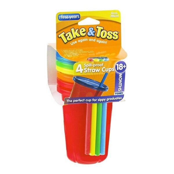 美國【the first years】Take & Toss防漏吸管學習杯(296ml)