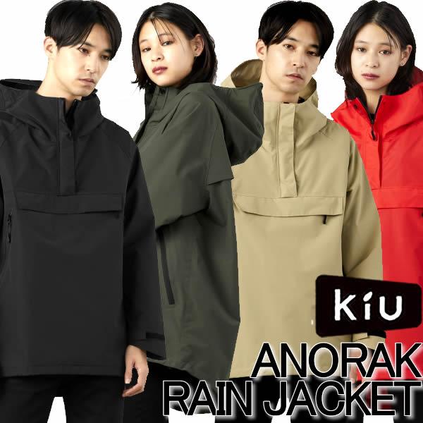 日本kiu  /  帥氣防潑水 防風罩衫 外套 附收納袋   / K138 。共4色。(7020)日本必買 日本樂天代購 0