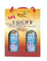 教師節禮物推薦到【蜂王世家】頂級高山野花冬蜜800gx2罐(原價1600)