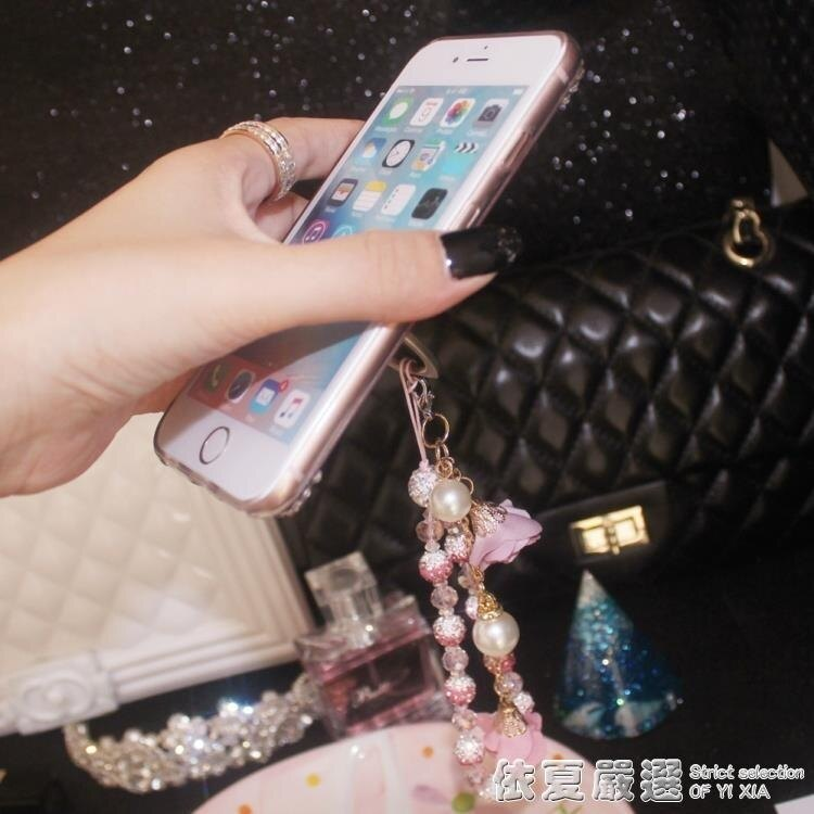 夯貨折扣! 韓國手工編織奢華水鑚花朵蘋果8手機錬短款腕帶相機U盤鑰匙掛繩女