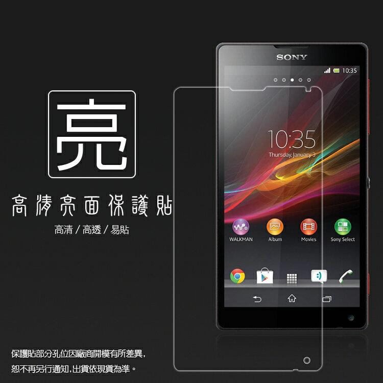 亮面螢幕保護貼Sony Xperia ZL L35H C6502 保護貼 亮貼 亮面貼 保護膜