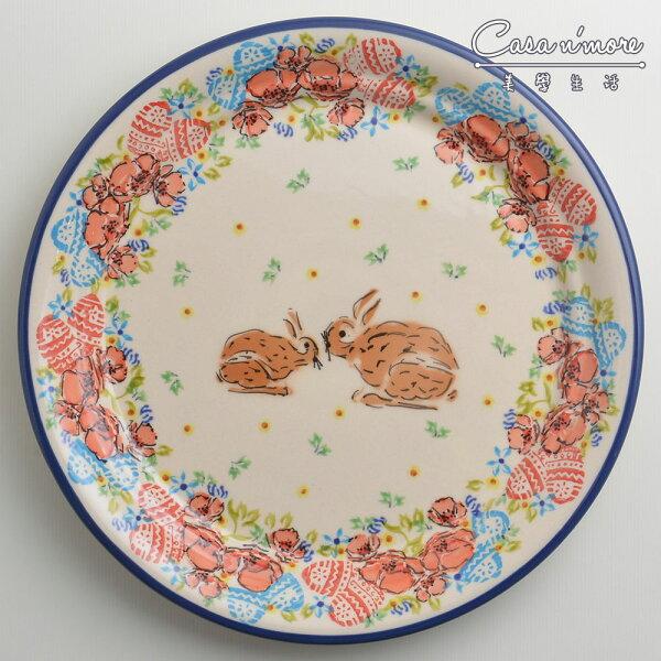 波蘭陶小兔花園系列圓形餐盤陶瓷盤菜盤點心盤圓盤沙拉盤25cm波蘭手工製