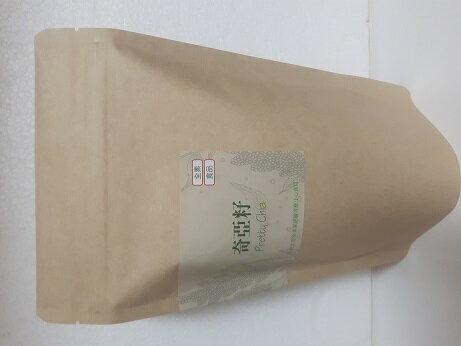 奇亞籽 Chia Seeds南美進口頂級 鼠尾草籽  / 奇亞子 / 奇異籽 500g - 限時優惠好康折扣