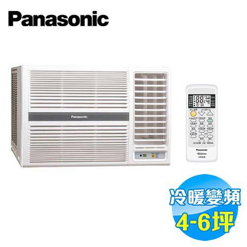 國際 Panasonic 變頻冷暖窗型冷氣 CW-G32HA2