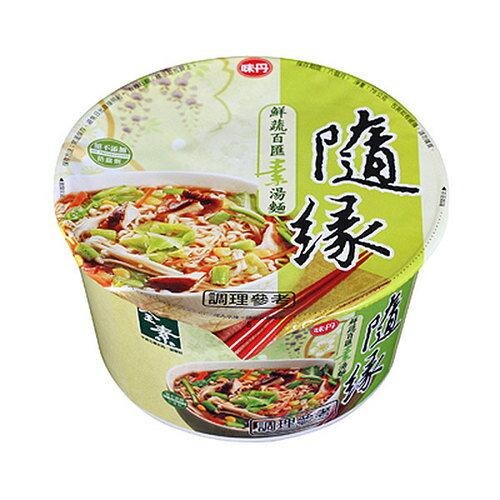 味丹 隨緣 鮮蔬百匯素湯麵 78g/碗