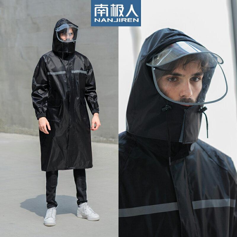 南極人雨衣男長款全身時尚防暴雨成人外套連