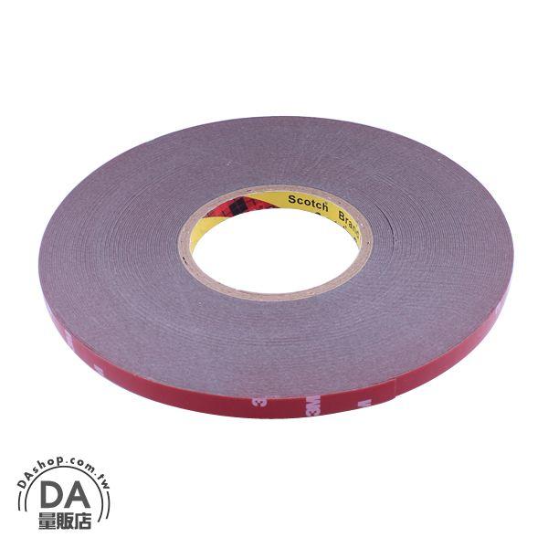 《DA量販店》汽車 精品 百貨 改裝 3M 泡棉 雙面膠 雙面膠帶 3M膠帶 10mm 30M(79-0639)