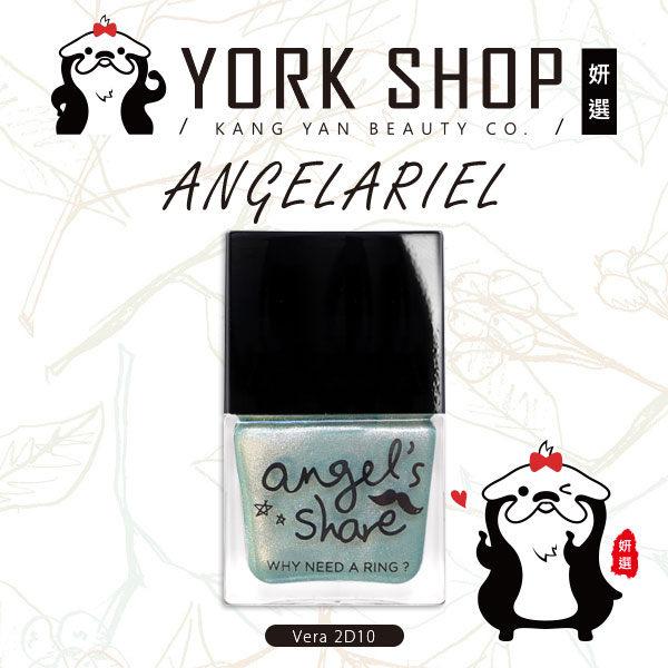 【姍伶】ANGELARIEL angel's share 偏光系列指甲油**Vera 2D10**