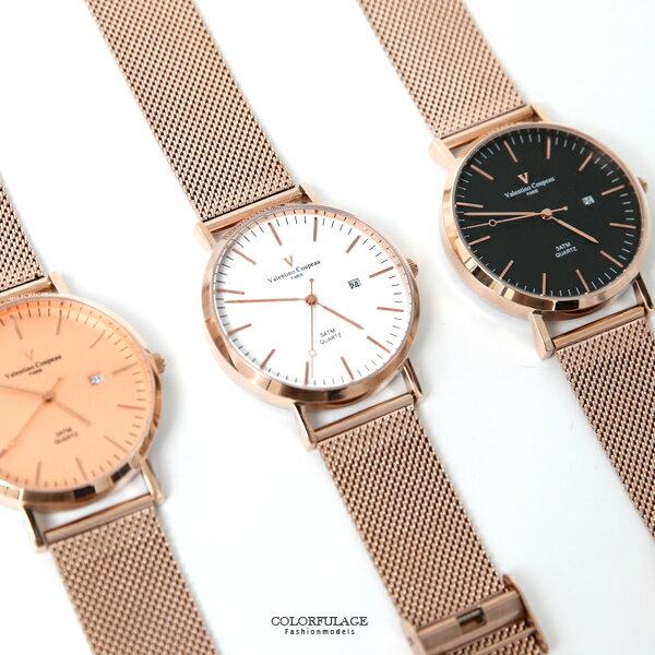 范倫鐵諾˙古柏玫瑰金簡約米蘭錶柒彩年代【NEV54】正品原廠公司貨