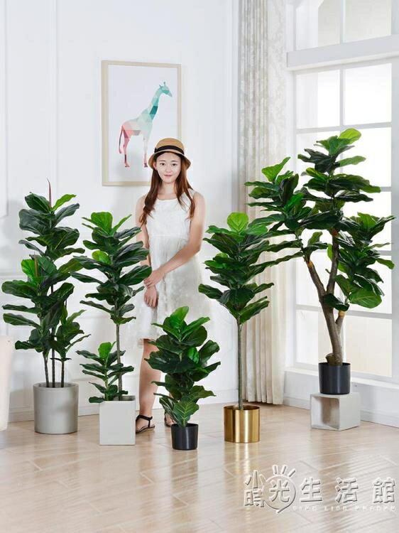 北歐仿真琴葉榕盆栽植物室內擺件綠植大盆景假花ins家居客廳裝飾