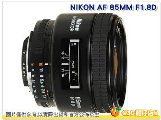 Nikon NIKKOR 85mm F1.8D 大光圈 人像鏡 85mmF 1.8D 人像鏡 榮泰 國祥公司貨