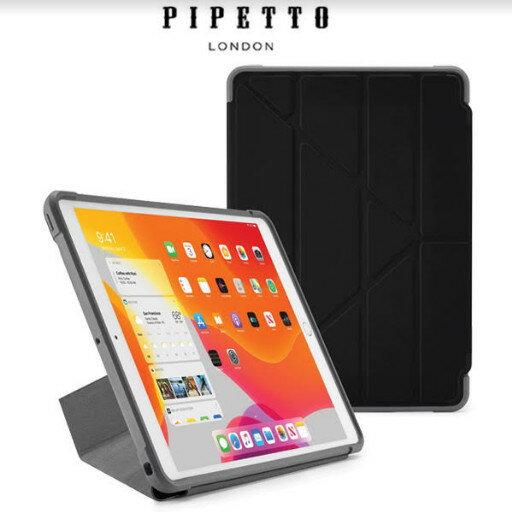 PIPETTO Origami Shield iPad 10.2度 多角度多功能軍規防摔保護套 [當日配]