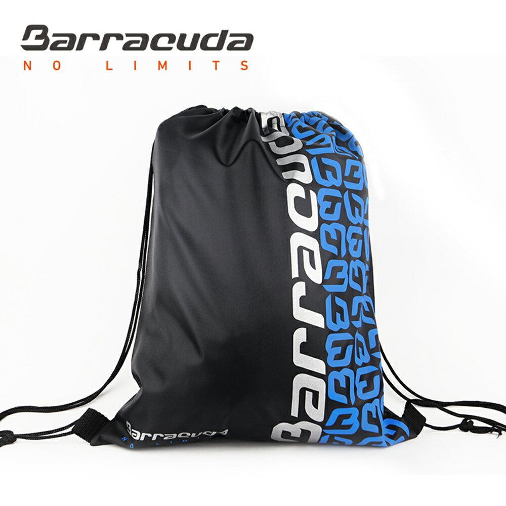 美國巴洛酷達Barracuda多色便攜式束口袋 4