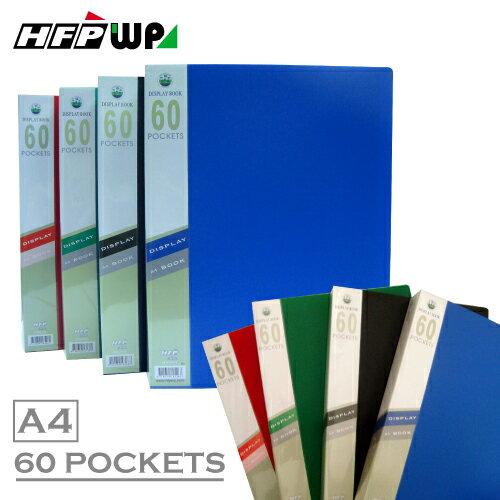 60頁資料簿 B60 HFPWP