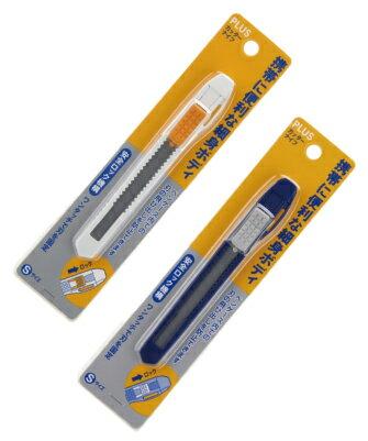 【Plus普樂士】CU-003美工刀(小)-數量有限 售完為止