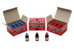自強10G原子印油補充液12瓶  盒