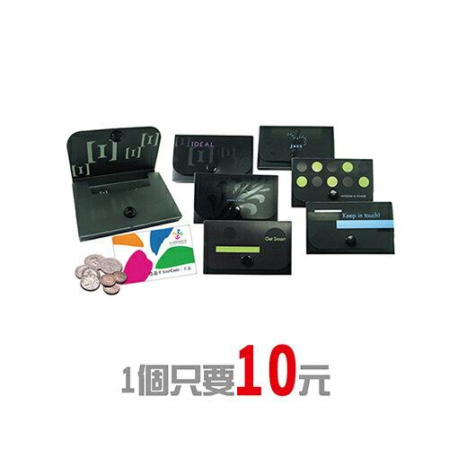 [10個量販] 隨身收納盒外銷歐洲  出款 NC HFPWP