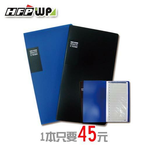 【清倉超低價販售】1本只要31元  4*6相本 NO331 HFPWP