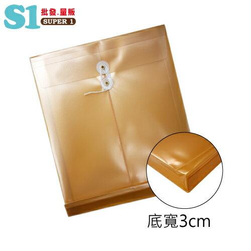 3.5折 ~60個量販~ B5直式繩扣式文件袋 桔色6入 包 環保無毒 數量有限 為止45
