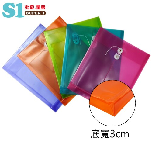 4折~120個量販~B5直式繩釦公文袋 配色 數量有限 為止 45199~10 HFPWP