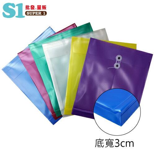 3.5折~120個量販~B5珍珠色直式繩釦公文袋 配色 數量有限 為止 45195~10