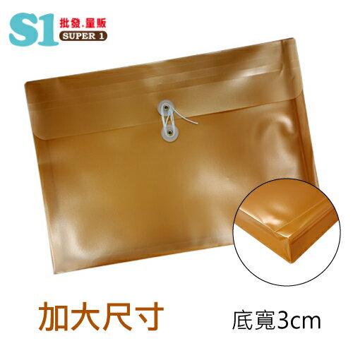 4.5折~12個~ 加大尺寸橫式透明文件袋 桔色 468G HFPWP