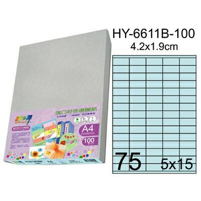彩之舞 進口3合1彩色標籤-75格直角(5色) 100張/包 HY-6611-100