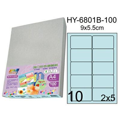 彩之舞 進口3合1彩色標籤-10格圓角(5色) 100張/包 HY-6801-100