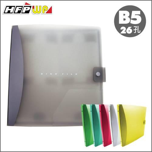 10入組  26孔活頁整理夾 C889~10 HFPWP