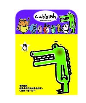 Cubbish 傻笑鱷魚便條紙(10款) 100張/包 CB021