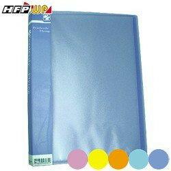 超聯捷HFP WP CM20 果凍色20頁資料簿