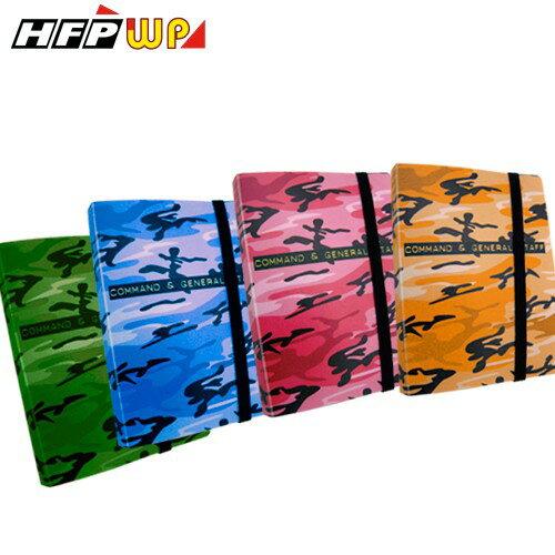 迷彩40名名片簿 DS-CH40S HFPWP